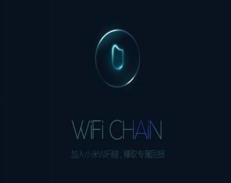 小米WiFi链怎么玩 小米WiFi链邀请码分享