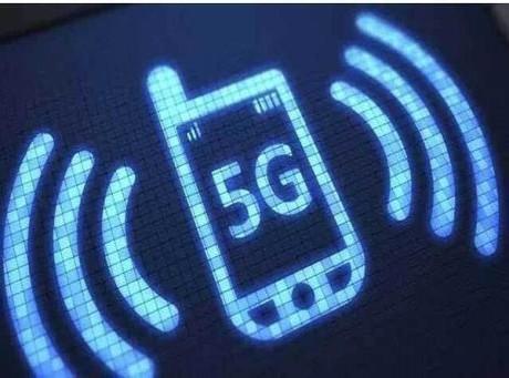 5G试点城市条件 中国移动5G试点城市名单