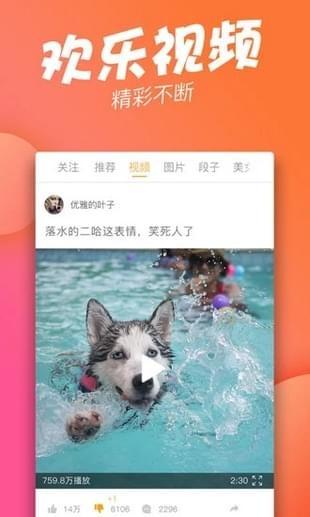 有乐app下载
