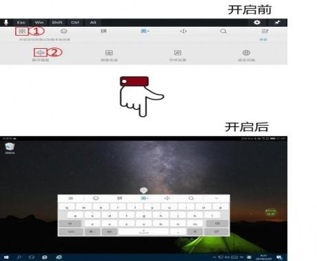 华为云电脑如何连网 华为云电脑使用方法介绍