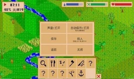 无人岛余生世界安卓手游下载