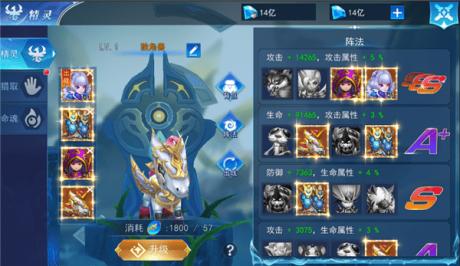 龙之战歌手游下载