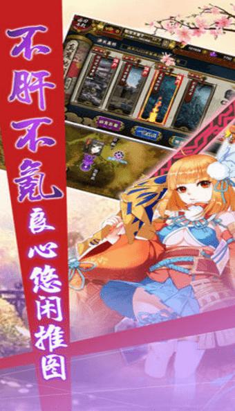 樱之剑魂IOS版下载