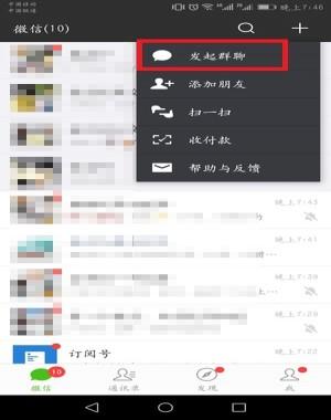微信不小心删除了群聊怎么办 微信群不小心删了怎么找回 微信群聊删除了怎么找