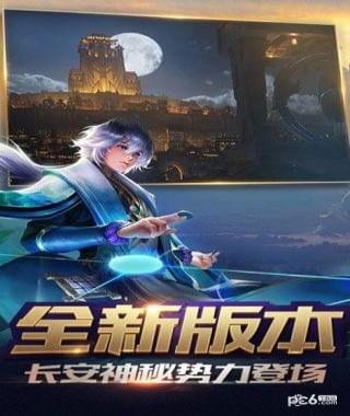 王者荣耀AR版