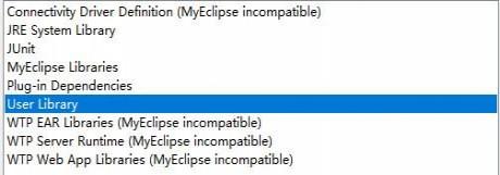 myeclipse导入jar包方法