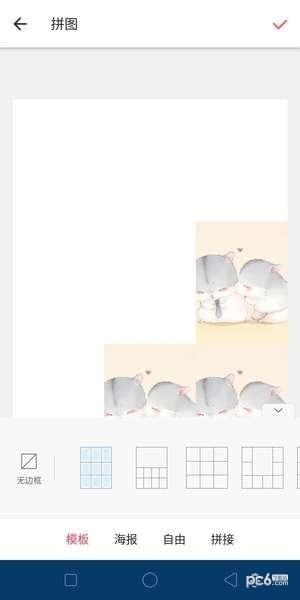 心形照片拼图软件