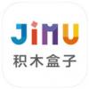 积木盒子app