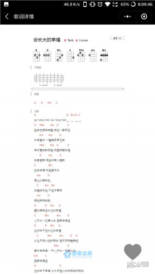 曲谱小程序_小程序图片