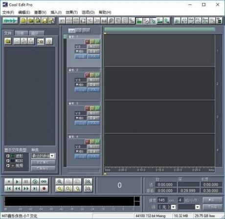 音乐编辑软件(Cool Edit PRO)