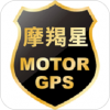 摩羯星GPS