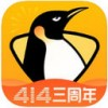 企鹅直播手机版