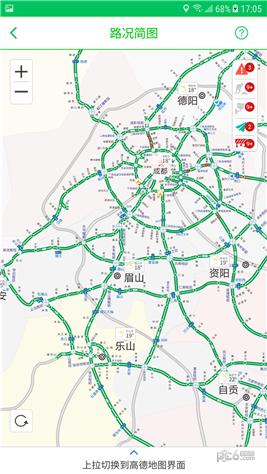 易行四川app下载