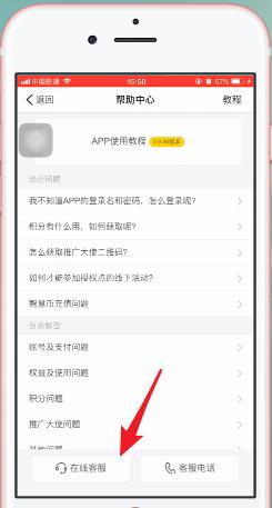 樊登读书app