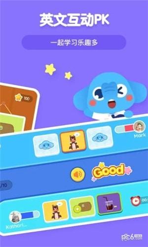 小象英语app